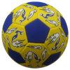 ネオプレンのサッカーボール、ネオプレンカバー、32はパネルをはめる、機械Stithing (B01405)