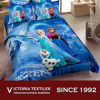 Bed Cover Bed SheetおよびPillow Cases (RP026)の凍結するBedding Set