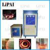 Портативный зазвуковой подогреватель индукции частоты 60kw для топления металла