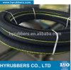 Boyau en caoutchouc flexible/industriel de qualité de sablage