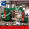 Máquina de impresión flexográfica de alta velocidad de la marca de Hong Chang