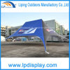 шатра звезды 16X21m шатер случая партии печатание самого большого изготовленный на заказ