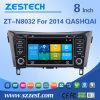 Zestech日産Qashqaiの自動車のDVDプレイヤー