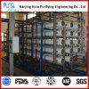 Circuito de agua industrial de la ósmosis reversa del RO