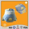 Couches-culottes magiques de bébé avec Clothlike Backsheet respirable