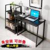 Nieuwe PC Computer Desks van Design Wooden voor Home (fs-CD020)