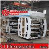 Máquina de impressão Flexographic da impressão central do cilindro