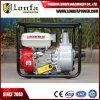 irrigação da bomba de água Wp20 da gasolina 2inch para Gardon