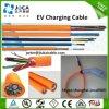 Cable de transmisión aprobado de carga del TUV EV para el vehículo eléctrico