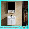Полностью белого Wall-Mounted ванной комнате с зеркалом шкаф