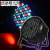 Niedriger Preis 54LEDs 1W RGBW Steuer-LED DES NENNWERTS der Wäsche-DMX kann beleuchten
