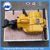 Perforatrice da roccia della benzina di combustione interna di Yn27c/Yn27j per la piccola cava