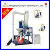 Rectifieuse en plastique de poudre de la poudre Pulverizer/PE de PVC de poudre de type neuf