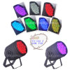 Nuovo 19PCS 4in1 RGBW 15W LED PAR Aluminium Can (YS-152)