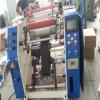 FM-R500 автоматического натяжения пленки перематывающего устройства