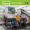 中国の有名なプラスチック粉砕機機械