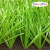 反紫外線フットボール競技場の使用の総合的な人工的な草(JDS-50)