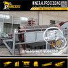 Pequeña recuperación móvil del mineral del oro de la pantalla de la criba que procesa la planta de la colada