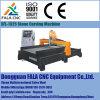 Поставщики машины маршрутизатора CNC гравировального станка CNC Xfl-1325 каменные высекая