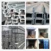 カスタマイズされた工場価格電流を通されたチャネルの鋼鉄