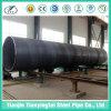 Tubulação da espiral do grande diâmetro do fornecedor de China