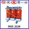 11kv 33kvの乾式の鋳造物の樹脂の電源変圧器