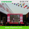 Chipshow P5 RGBのフルカラーの屋外の使用料LEDスクリーン