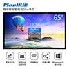 65 인치 한세트 전기 용량 접촉 대화식 Whiteboard 의 대화식 LCD 스크린