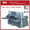 Máquina de corte de papel de exibição digital