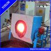 Машина индукции металла IGBT горячая продавая плавя