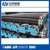 Pipe de fissure d'acier sans joint du carbone 159*4.5 pour le service de pétrole