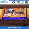 P16 광고를 위한 옥외 높은 광도 풀 컬러 LED 벽 전시