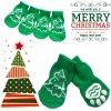 Chaussettes d'animal familier de produit de crabot de glissade d'impression d'arbre de Noël anti