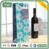 青い雪の木靴のワイン袋、ギフトの紙袋、ワイン袋