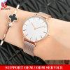 Relógio de pulso Ultra-Thin simples e à moda do calendário do relógio de quartzo do relógio da correia do engranzamento de homens de negócio da alta qualidade Yxl-650 do estudante