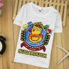 T-shirts personnalisés Coton Enfants