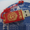 Red Ceramics USB Flash Drive Full Memory