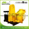 Heavy Duty Hydrocyclone le lisier de transformation des minéraux de la pompe d'alimentation