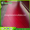 1220*2440mm 필름을 형성하는 콘크리트를 위한 방수 합판은 Linyi 공장에서 합판을 직면했다