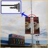 ポスター定着液(BS35)を広告する金属の街灯
