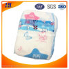Couches-culottes remplaçables de bébé de soin doux de constructeur de Quanzhou