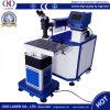 De Vorm van de vorm vernieuwt herstelt Reparatie Herstellend de Machine van het Lassen van de Laser YAG
