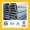Q235/A36/Ss400 I型梁の鋼鉄