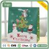 Papierbeutel, Wunsch-Papierbeutel des Weihnachtsalten Mannes, Geschenk-Papierbeutel