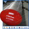 강철봉 1.2344 가격의 높은 장력 강도