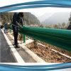 고속 도로 난간 방벽