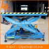 4tons hydraulisches 1.6m Scissor Waren-Höhenruder (SJY4-1.6)