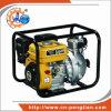 Pièces de Chinois de la pompe à eau d'essence Wp15h