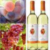 Hoogste Wijn, de Wijn van de Druiven van de Grootmoeder van de Wolk van de EU/Antiquiteit van Delicatesse, Brut die, 100%Juice, Rijke Anthocyanin, Aminozuren, Tegen kanker, Preventie van Ischemische Slag brouwen