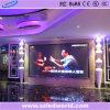 P5 a todo color en el interior del panel de pared de vídeo LED para publicidad